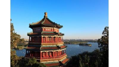 北京歷史文化、藝術探索及學術交流之旅